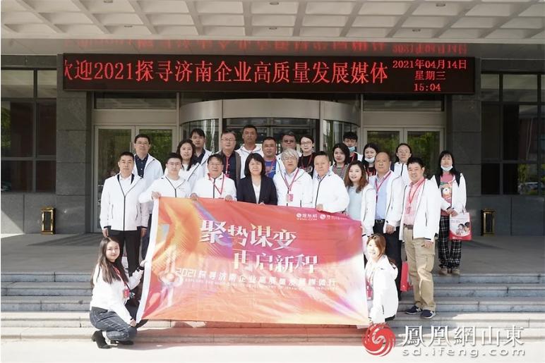 助力大健康战略实施,山东省脐血库打造造血干细胞库产业高地