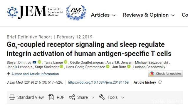 挽救2亿+失眠患者,干细胞疗效持续长达1年之久,远高于药物治疗