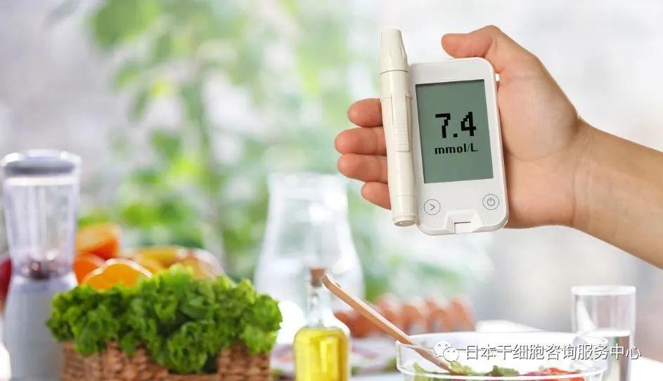 日本干细胞甚至能治愈糖尿病?