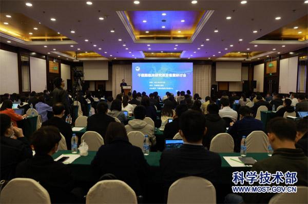 """""""干细胞及转化研究""""重点专项临床研究项目备案研讨会在北京顺利召开"""