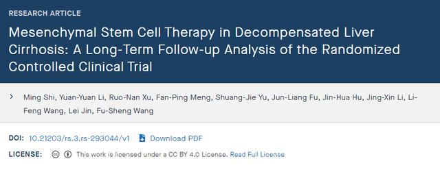 干细胞贴片治疗心梗的生物墨水选择