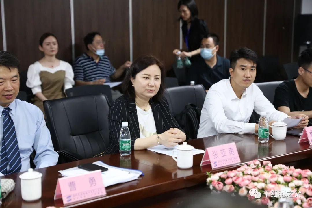国家干细胞治疗深圳前海蛇口自贸区获批 深圳和北京两医院专家团队共同建设国际化干细胞治疗中心