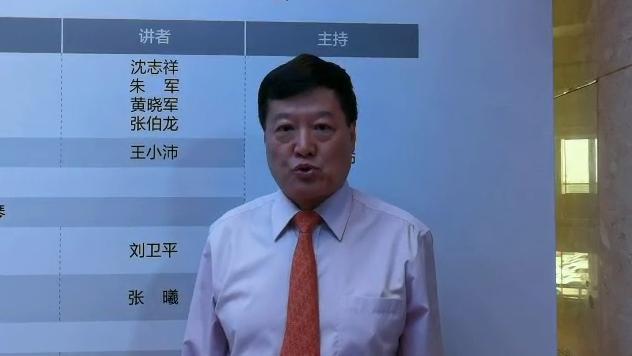 CSCO中国自体造血干细胞移植工作组落地冰城