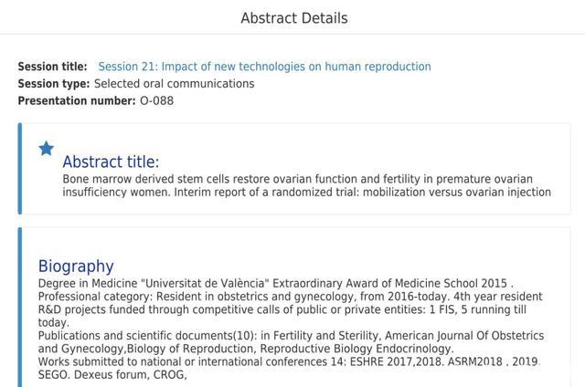 干细胞改善卵巢功能临床数据集锦