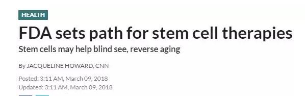 我国干细胞取得了重大原创成果!提供了疾病治疗的新手段