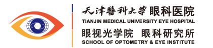 【招募】天津大学眼科医院 人脐带间充质干细胞注射液治疗难治性非感染性自身免疫性葡萄膜炎的临床研究