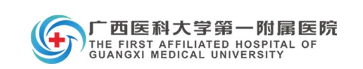 【招募】广西医科大学第一附属医院|经γ珠蛋白重激活的自体造血干细胞移植治疗重型β地中海贫血安全性及有效性的临床研究